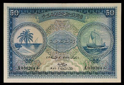 Maldives, Republic, 50-Rupees,
