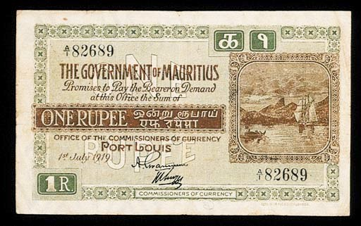 Government Issue, Rupee, 1 Jul