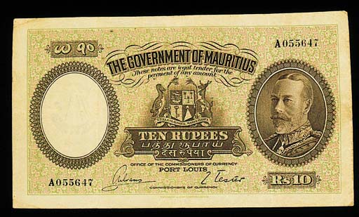 Government Issue, 10-Rupees, N