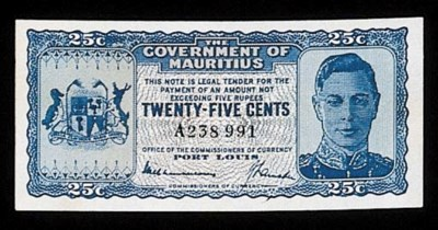 Government Issue, 25-Cents, ND