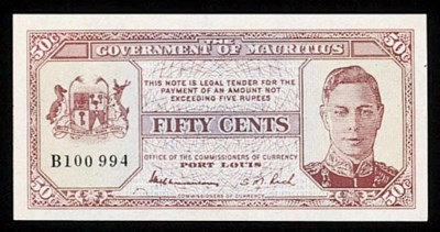 Government Issue, 50-Cents, ND