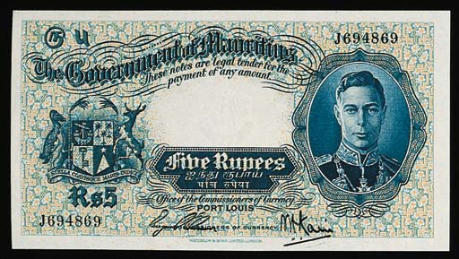 Government Issue, 5-Rupees, ND