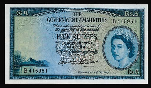 Government Issue, 5-Rupees (5)