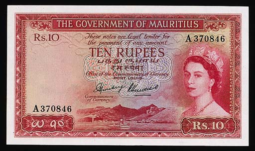 Government Issue, 10-Rupees (3