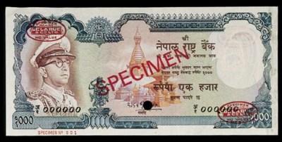 Nepal, State Bank, specimen 10