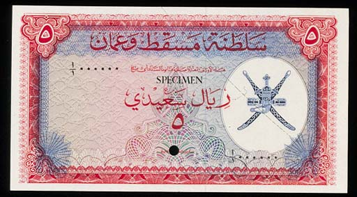 Sultanate of Muscat and Oman,