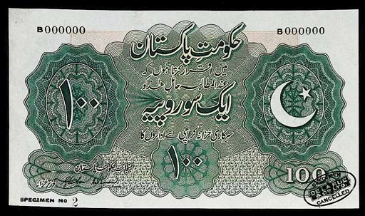 Pakistan, Government Issue, a
