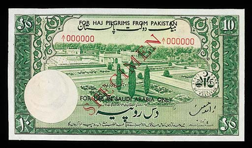 Pakistan, Government Issue (Pi