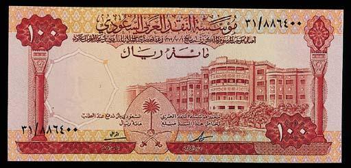 Saudi Arabia, 10-Riyals (2), 1