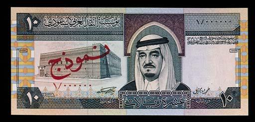 Saudi Arabia, Monetary Agency,