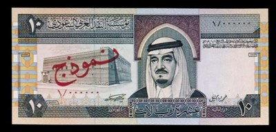 Saudi Arabia, Monetary Agency,