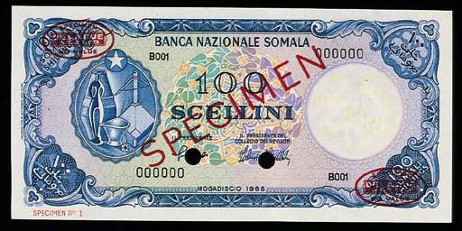 Somalia, Banca Nazionale Somal