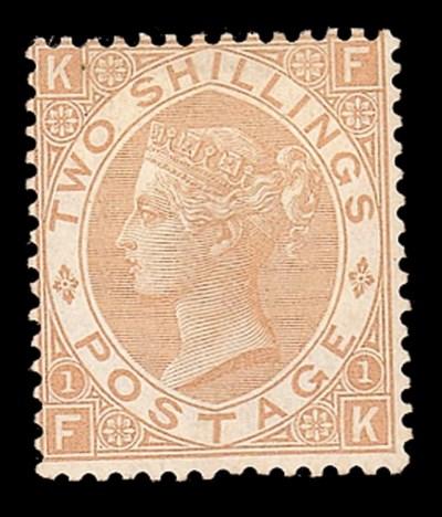 unused  2/- brown, part origin