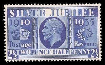 unused  1935 Silver Jubilee 2½