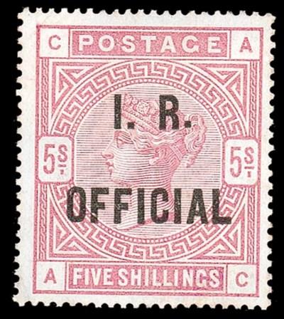 unused  1882-1901 5/- rose, bl