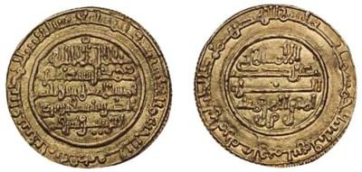 Almoravid, Tashfin b. 'Ali (53