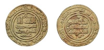 Spanish Umayyad, 'Abd al-Rahma
