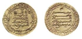 Tulunid, al-Khumarawayh (270-82 AH 884-96 AD), Dinar, 4.22g.