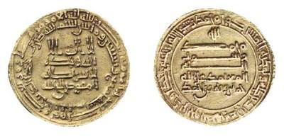 Tulunid, al-Khumarawayh (270-8