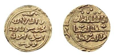 Bahri Mamluks, Qutuz (657-8 AH