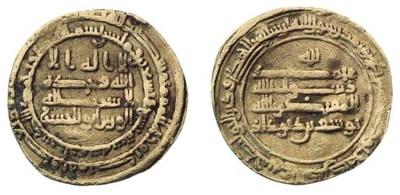 Sajid, Yusuf b. Diwdad (288-31