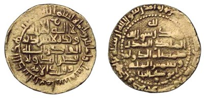 Buwayhid, Samsam al-Dawla (as