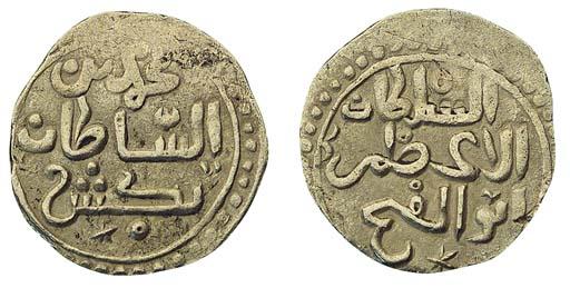 Khwarazmshah, 'Ala al-din Muhammad (596-617 AH 1200-1220 AD), Dinar, 3.30g., without mint or date, field, al-Sultan al-A'zam abu'l-Fath, rev. field, Muhammad bin al-Sultan Takash, good very fine, very rare