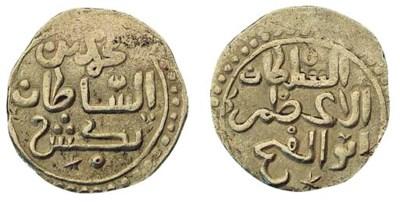 Khwarazmshah, 'Ala al-din Muha