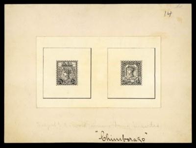 essay  1891-96 Post Office Com