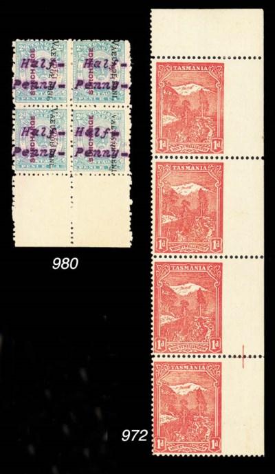unused Block of Four  1896 (Ma