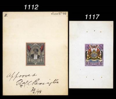Proof  1904 (June) Monogram 1r