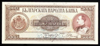 National Bank, obverse and rev