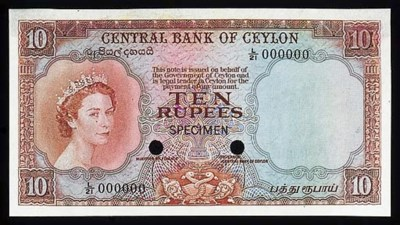 Central Bank, colour trial 10-
