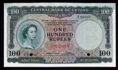 Central Bank, colour trial 100