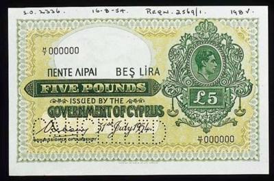 Government Issue, specimen £5,