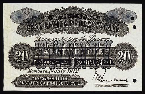 Protectorate, specimen/colour trial 20-Rupees, Mombasa,