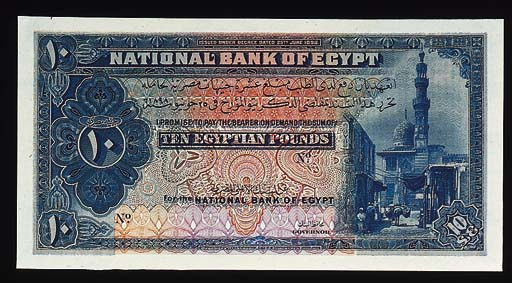 National Bank, uniface £10, ND (c.1913), blue and multicoloured, the mosque of Sultan Qala'un at right (P.14), perforated SPECIMEN uncirculated,very rare