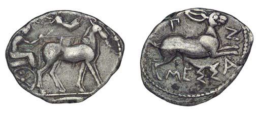 Ancient Greek Coins, Sicily, M