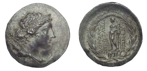 Ancient Greek Coins, Ionia, Ma