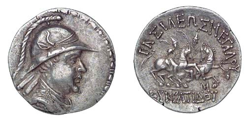 KINGDOM OF PERSIS, KINGDOM OF