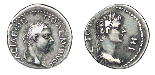Roman Republic, Polemo II and