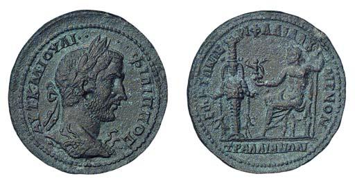 Roman Republic, Philip I (244-