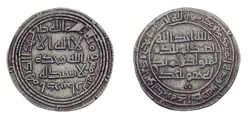 Islamic Coins, Umayyad, Dirham