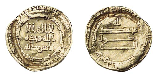 Islamic Coins, Abbasid, al-Ma'