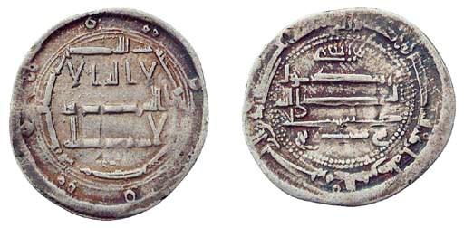 Islamic Coins, Abbasid, al-Ras