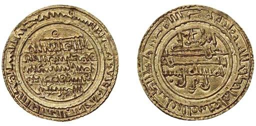 Islamic Coins, Almoravid, 'Ali