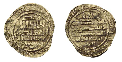 Islamic Coins, Fatimid, al-Mu'