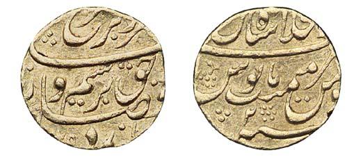 Foreign Coins, India, Mughal E