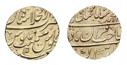 Foreign Coins, Mughal Empire,