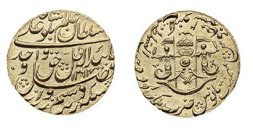Foreign Coins, Awadh, Wajid Al